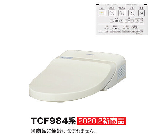 TOTO,TCF984系
