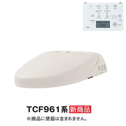 TOTO,TCF961系
