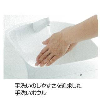 TOTO HV 手洗いのしやすさを追求した手洗いボウル