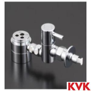 ZK556P 流し台用シングルレバー式混合栓用分岐金具