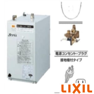EHPK-H13V1(65) 小型電気温水器(ゆプラス)