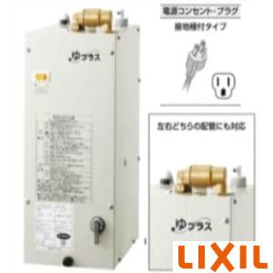 EHPN-F6N3+EFH-4-25/PT ゆプラス 手洗洗面用 コンパクトタイプ