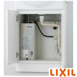 EHPN-F6N3-FS2 小型電気温水器(ゆプラス)