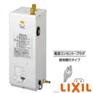 EHPN-T1N2 小型電気温水器(ゆプラス)