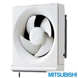 EX-15LH5-BL 標準換気扇 一般住宅用 連動式