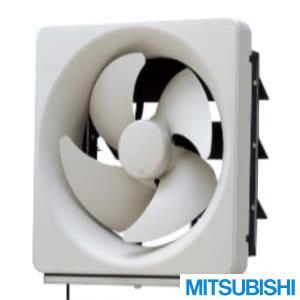 EX-20FM6-BL 標準換気扇 一般住宅用 連動式