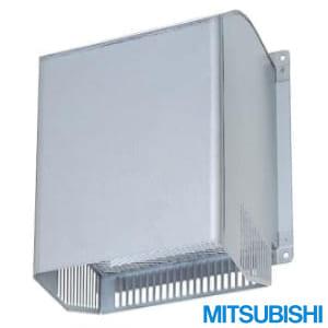 PS-40CS 業務用有圧換気扇用給排気形ウェザーカバー