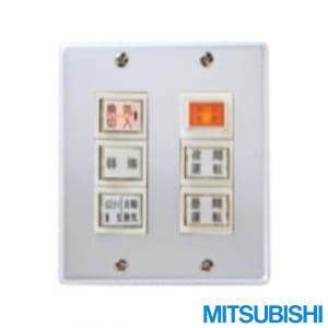 PZ-N24SW2 24時間換気ユニット(微弱風量対応)専用コントロールスイッチ(一体形)
