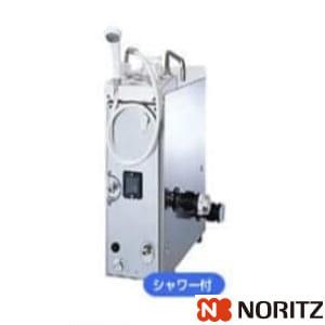 GBSQ-820D BL ガス給湯器 取り替え推奨品 ガスバランス形ふろがま 8.5号シャワー