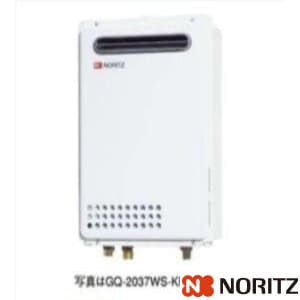 GQ-2037WS-KB BL ガス給湯器 20号給湯専用オートストップ 壁組み込み設置形