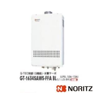 GT-1634SAWS-FFA BL ガス給湯器 取替え推奨品16号