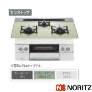 N3WP1PWAS2WHE LPG ビルトインコンロ ピアットライト