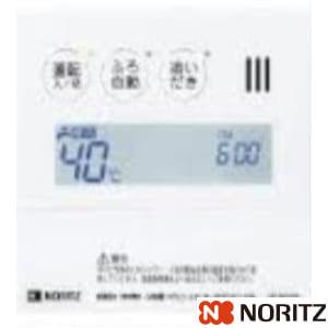 RC-9101M-1 ガスふろ給湯器台所リモコン