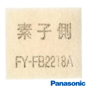 給気清浄フィルター FY-FB2218A