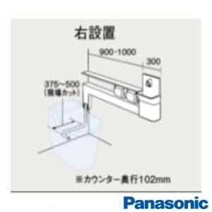 アラウーノ専用手洗ユニット 手洗いカウンタータイプ 自動水栓