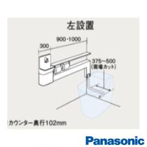 XCH1JNZL アラウーノ専用手洗ユニット 手洗いカウンタータイプ 自動水栓