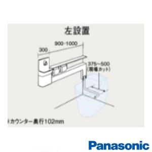 XCH1SMHL アラウーノ専用手洗ユニット 手洗いカウンタータイプ 手動水栓