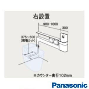 XCH1SMHR アラウーノ専用手洗ユニット 手洗いカウンタータイプ 手動水栓