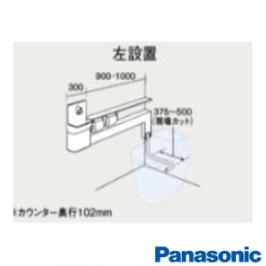 XCH1SMZL アラウーノ専用手洗ユニット 手洗いカウンタータイプ 手動水栓