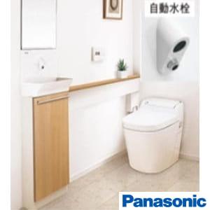XGHA17RP2JGZR アラウーノ専用手洗ユニット 手洗いキャビネットタイプ タイプB