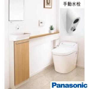 XGHA17RP2SGZL アラウーノ専用手洗ユニット 手洗いキャビネットタイプ 壁排水タイプ タイプB