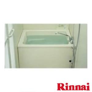 RPB-1102WAL/L11-B ホールインワン専用浴槽 FRP(普通サイズ) 浴槽