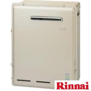 RFS-E2018A(A) ガスふろ給湯器 ecoジョーズ ユーアール オート 20号