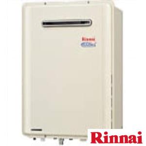 RUF-K205SAW ガス風呂給湯器 ECOジョーズ ユッコUF