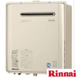 RUF-K252SAW+MBC-120V(T) ガス風呂給湯器 ECOジョーズ ユッコUF オート 24号(RUF-E2401SAW同等品)(リモコンセット)