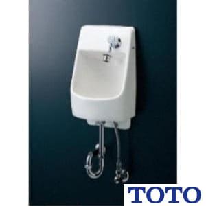 埋込手洗器 LSL570AP#NW1