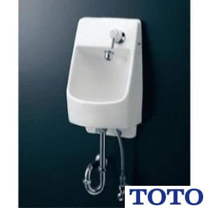 LSL570APR#NW1 埋込手洗器セット