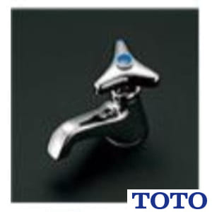 T205UNRC 単水栓・立水栓