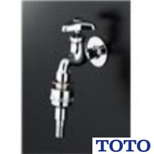 ユーティリティ水栓  横水栓 T28AUNH13
