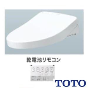 TCF5810 ウォシュレット アプリコットP AP1