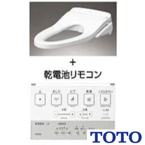 TCF5820ADP ウォシュレットアプリコットP(温風乾燥付き) AP1AK