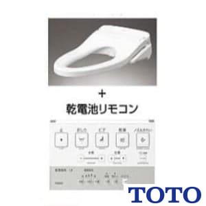 TCF5820ALP ウォシュレットアプリコットP(温風乾燥付き)AP1AK