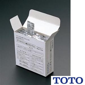 TH632-1 電気分解促進剤(グロセロリン酸カルシウム)