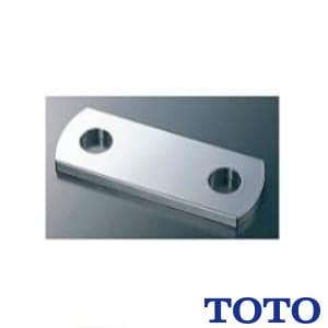 TH781 専用カバー