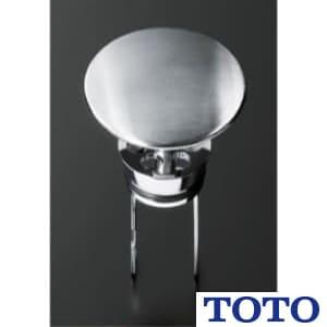 THD78 着脱トラップ付き排水栓カバー(洗面器用、ステンレス仕様)