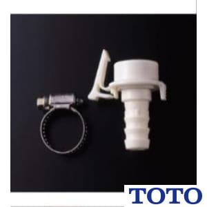 THY277-1 二槽式洗濯機用継手(ホース内径φ15用)