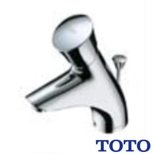TL19APR オートストップ立水栓(自閉式)