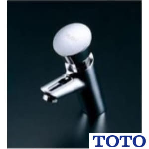 TL19AR オートストップ立水栓(自閉式)