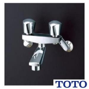 TMH20-1A 壁付2ハンドル混合水栓