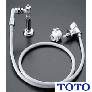 TWAS15A 洗濯機用立水栓(ホース接続)