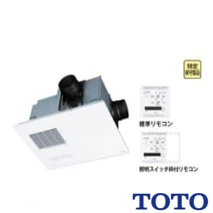 TYB4012GCR 三乾王 浴室換気暖房乾燥機 2室換気 100V