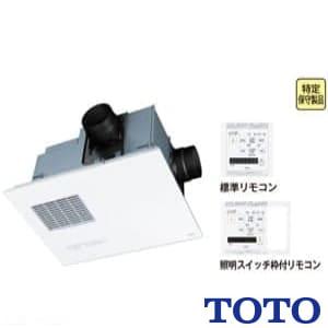 TYB4013GC 三乾王 浴室換気暖房乾燥機 3室換気 100V