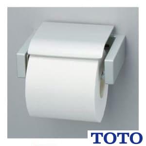 YH700A 紙巻器